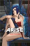Ghost in the Shell - ARISE: Border 3 Ghost Tears