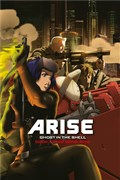 Ghost in the Shell - ARISE: Border 4 Ghost Stands Alone
