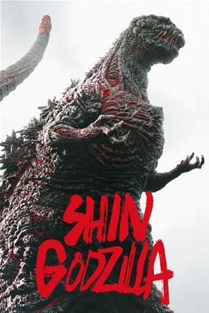 Cover Shin Godzilla